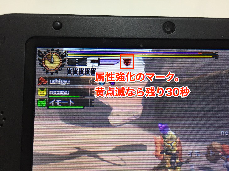 Chargeaxe fighting mh4g 1