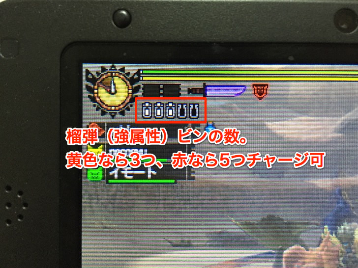 Chargeaxe fighting mh4g 2