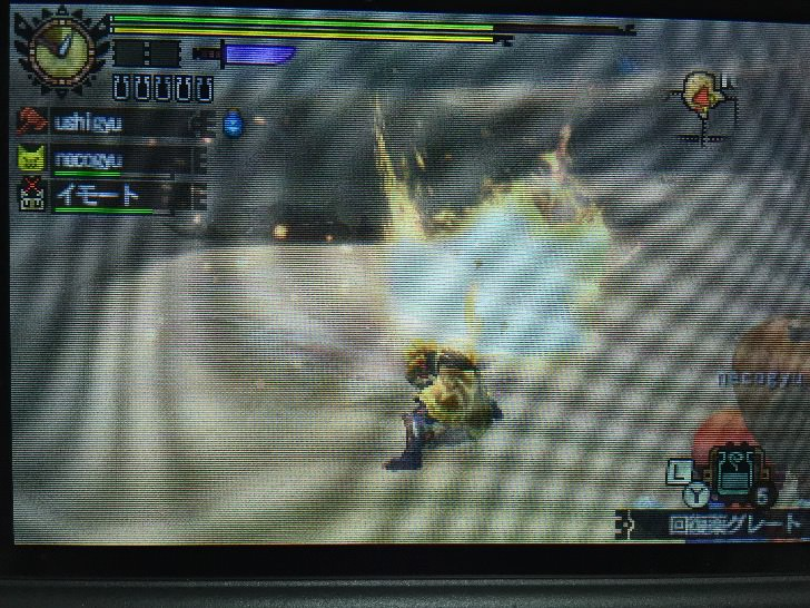 Chargeaxe fighting mh4g 4