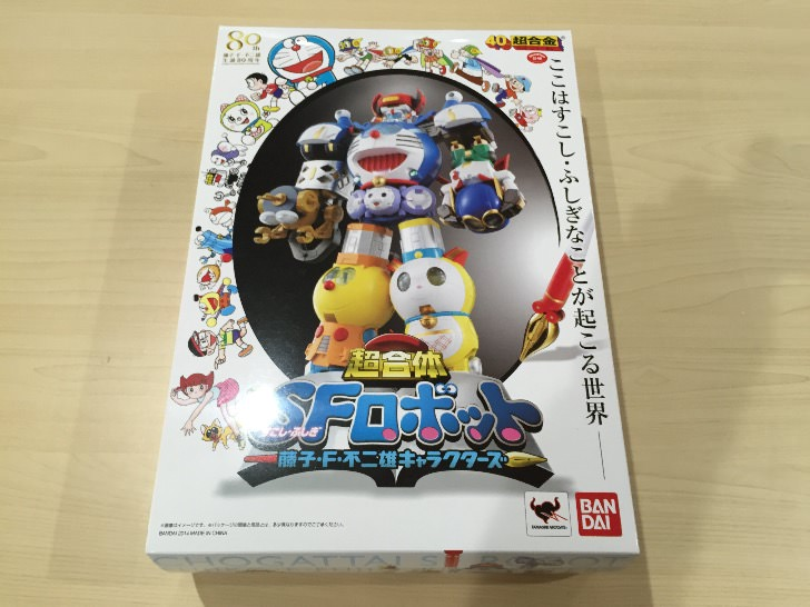 Chogokin chogattai sf robot fujiko f fujio characters 1