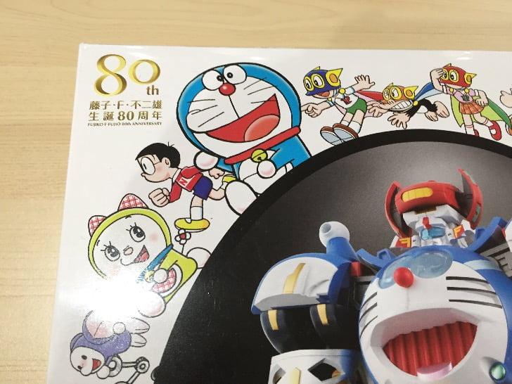 Chogokin chogattai sf robot fujiko f fujio characters 3