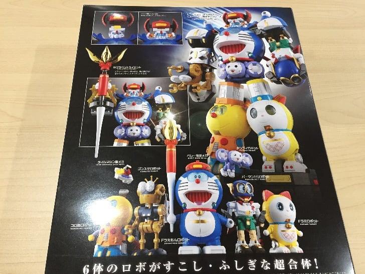 Chogokin chogattai sf robot fujiko f fujio characters 5