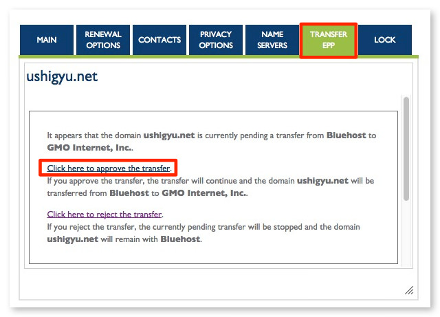 Domain transfer from bluehost to muumuu 8