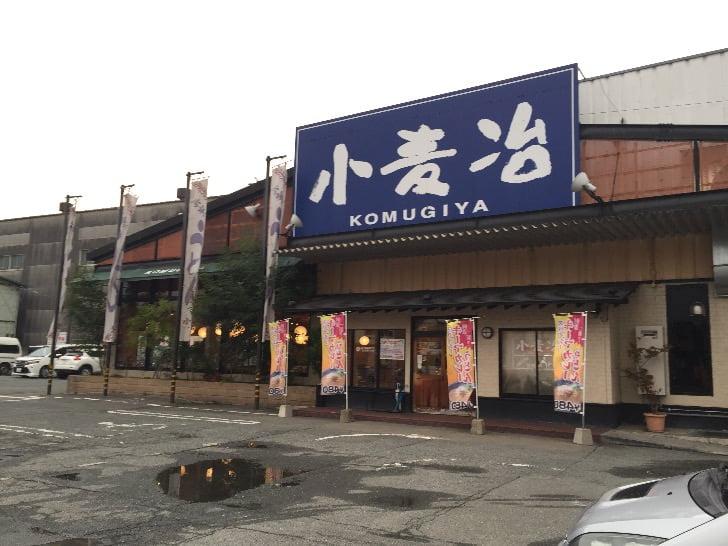 Komugiya 1