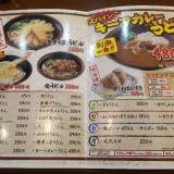 かけうどん170円、しかも麺モチモチでダシが美味い「小麦冶」in 福岡・箱崎