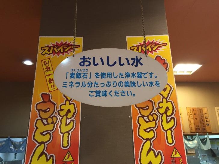 Komugiya 8