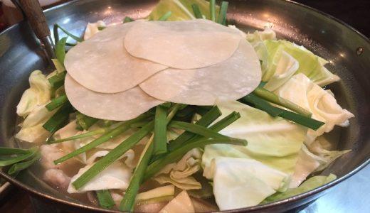 ポン酢につけて食べるもつ鍋が美味い福岡の人気店「もつ幸」