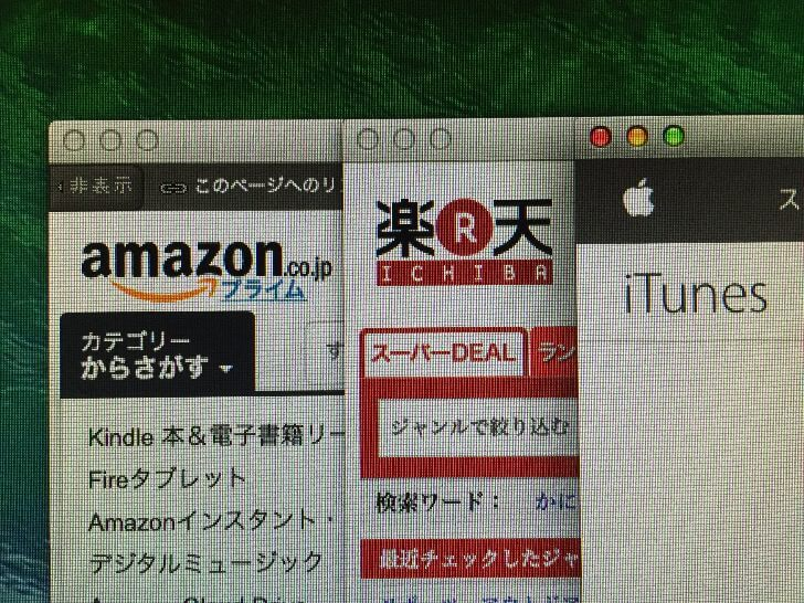 My first amazon rakuten iphoneapp title
