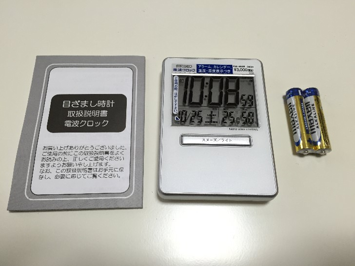 Seiko clock travela 2