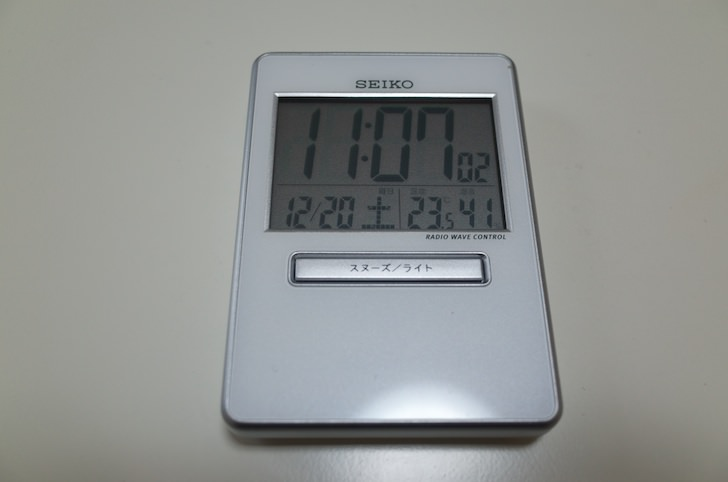 Seiko clock travela 4