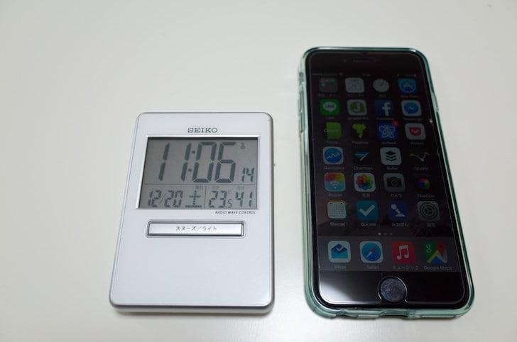 Seiko clock travela 9