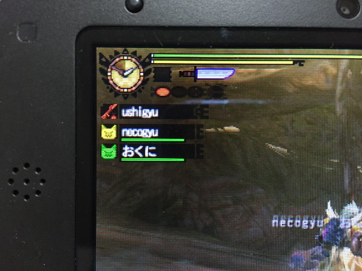 Sochukon fighting mh4g 3