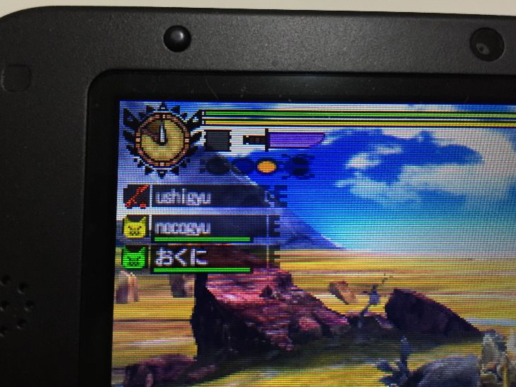 Sochukon fighting mh4g 5