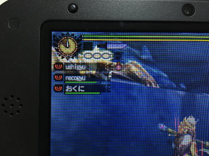 Sochukon fighting mh4g 7