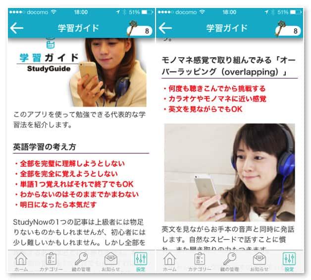 English news studynow 10