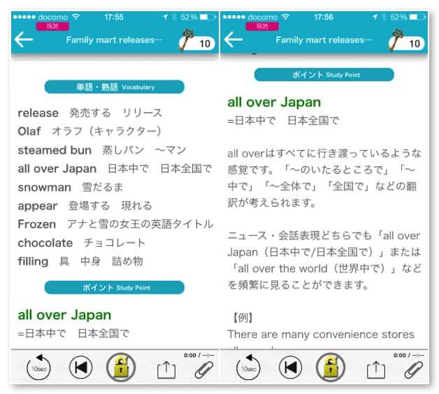 English news studynow 3