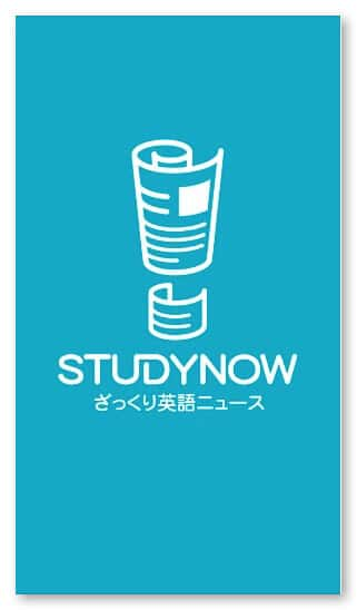 English news studynow title copy