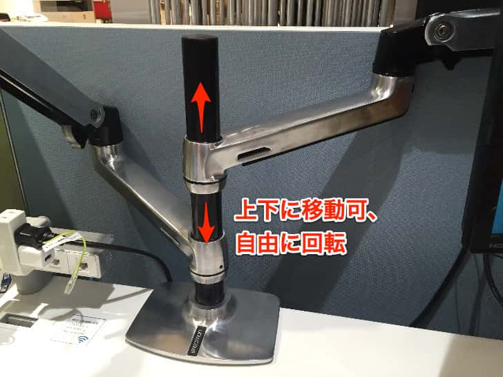 Ergotron desk mount arm 4