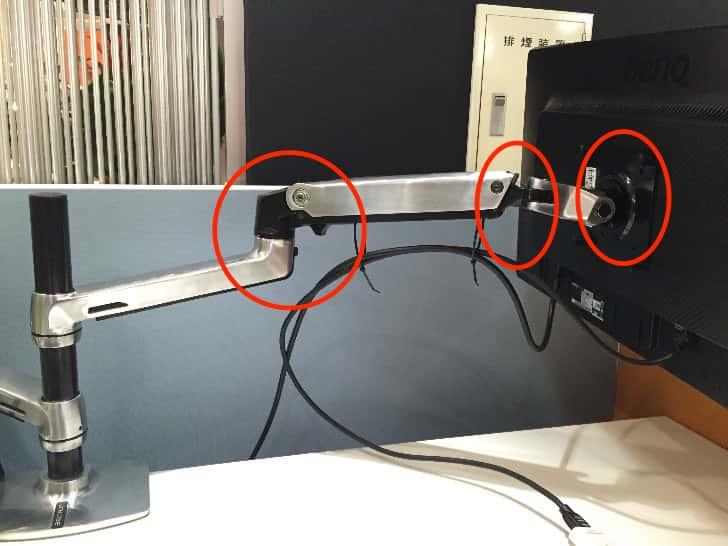 Ergotron desk mount arm 5