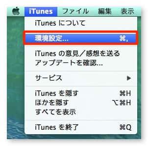 Mac disk clean sonota 2
