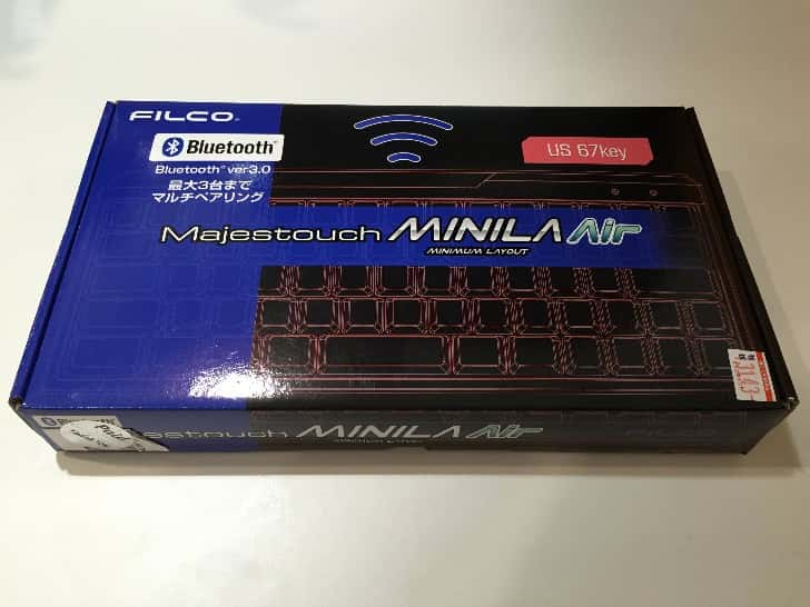 Majestouch minila air configure 1