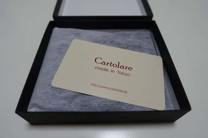 Cartolare flat wallet 2