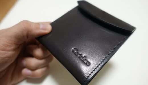 超薄い革製二つ折り財布「フラットウォレット」スマートにカードとお札のみで生活する人へ。質感も抜群!