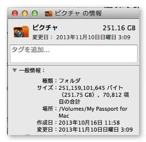 Dropbox synchronize all mac 2