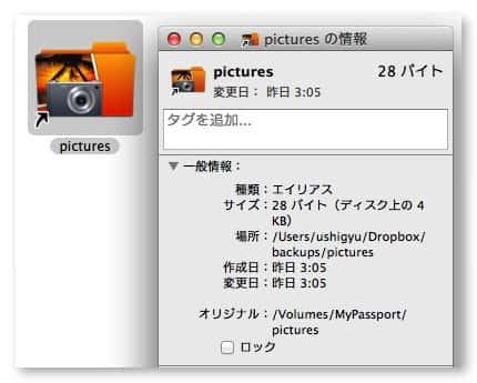 Dropbox synchronize all mac 4
