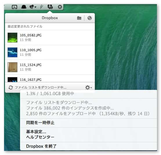 Dropbox synchronize all mac 5