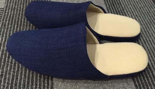 来客用、オフィスでも使えるルームシューズ「グレイズ」靴をなるべく脱いでスリッパに履き替えると楽でイイ!