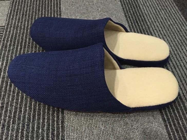 Graze room slipper 2