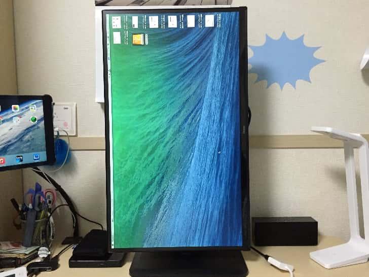 Iiyama ahips 27inch display 8