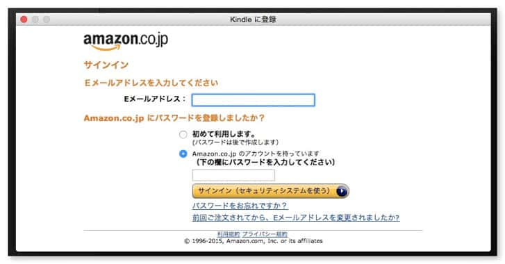 Japanese kindle for mac 2