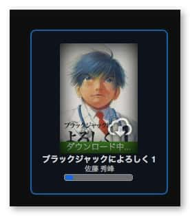 Japanese kindle for mac 4