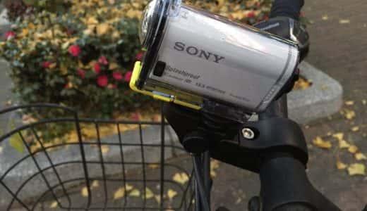 ソニーのアクションカム「HDR-AS100VR」GoProにも負けない性能にアクセサリも豊富。スポーツしながら動画が撮れる!