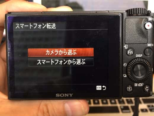 Sony rx100m3 19
