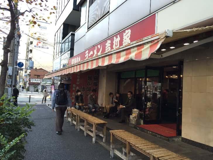 Yoshimuraya 1