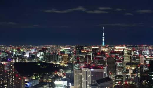 好きな街はどこ?消耗するのは東京それとも地方?住んでいる/住みたい場所に関して教えてください![PR]
