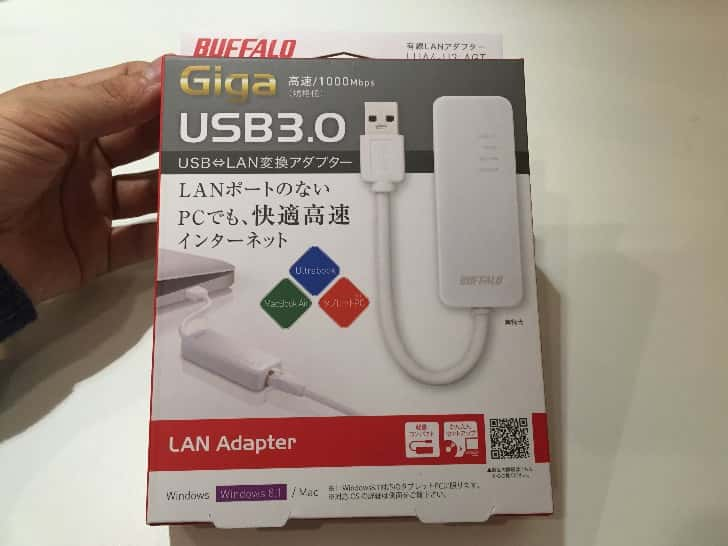 Buffalo lan adapter usb3 1