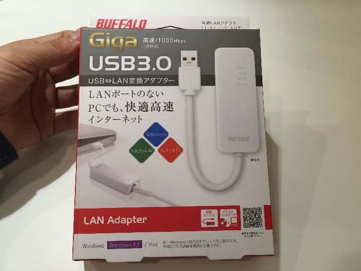 Buffalo lan adapter usb3 1