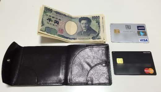 最小限のクレジットカードとお札のみでどこまでコイン無しの生活ができるのか