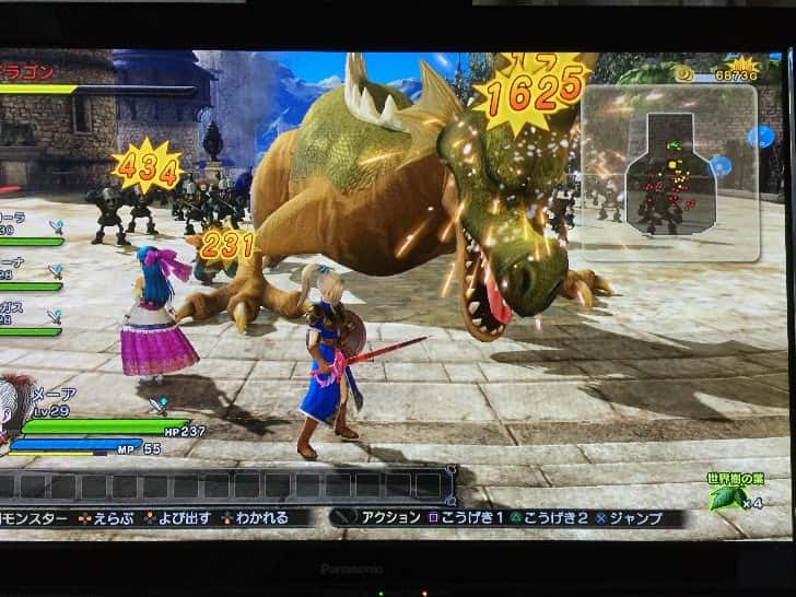 Dragonquest heroes dragons leather 5