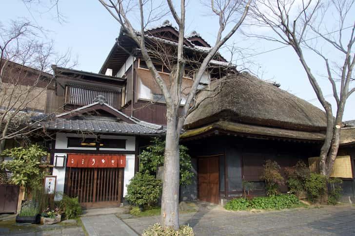 Ganso motoyoshiya 1