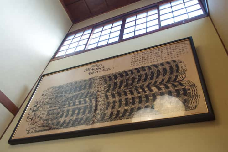 Ganso motoyoshiya 3