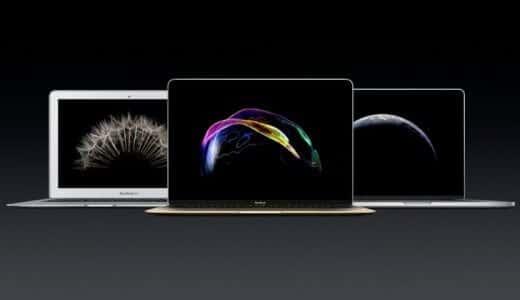 従来のAirとも違う、軽く薄いRetinaの新MacBook。どこが今までと違うのか?Proも含め比較してみた