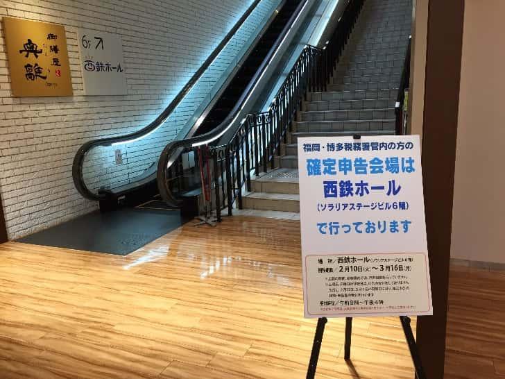 teiseishinkoku-3.jpg