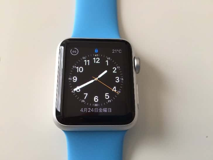 Apple watch change dial design 11