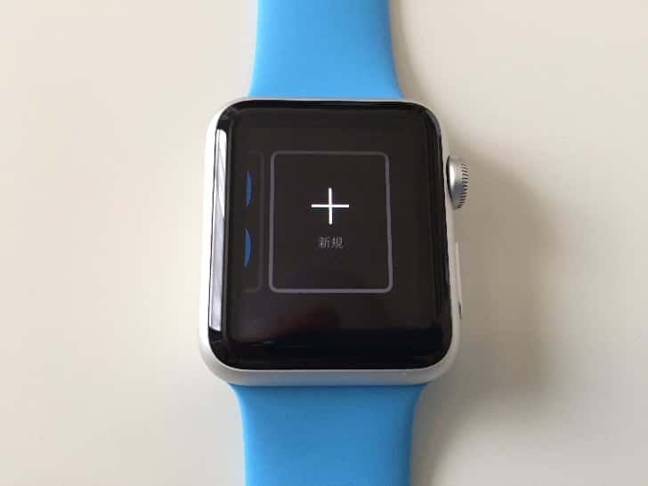 Apple watch change dial design 6