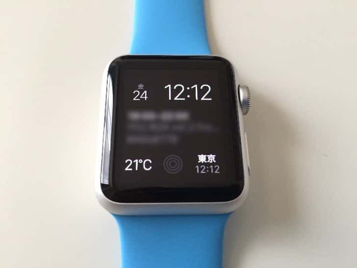 Apple watch review 28